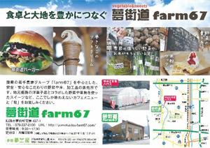 form67-01